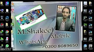 samsung note 5 combination tested file- || Samsung (SM-N920A || by m shakeel
