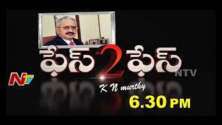 K Narasimha Murthy Exclusive Interview || Face to Face || Promo