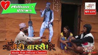 Download Meri Bassai Episode-507, 3-November-2017, By Media Hub Official Channel 3Gp Mp4