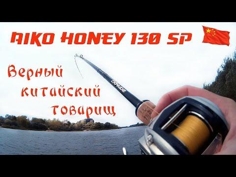 рыбалка на день оплата