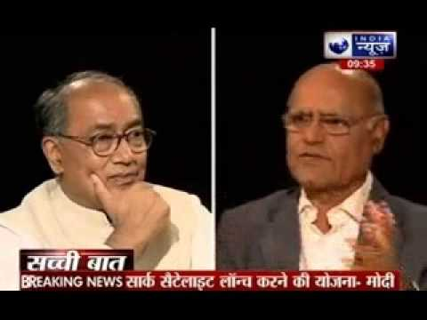 Sachi Baat: Digvijay Singh on the Television show Sachi Baat with Prabhu Chawla