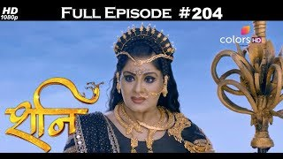 Shani - 17th August 2017 - शनि - Full Episode