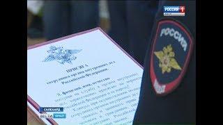 Салехардская полиция пополняет свои ряды
