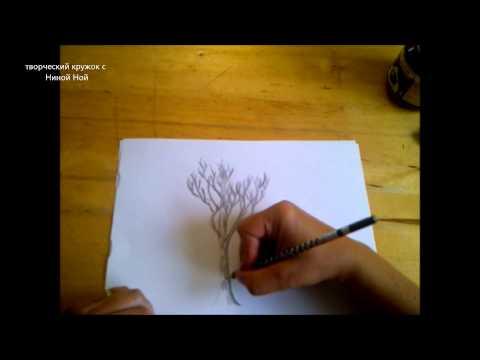 Видео как нарисовать древо жизни