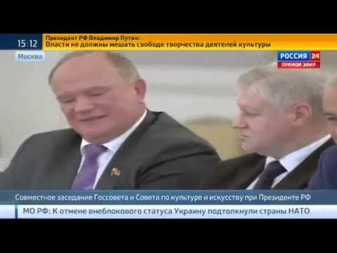Новости России сегодня Жириновский смешит весь зал в Кремле!