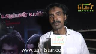 Prakash Chandra At Saavi Movie Team Interview