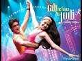 Dance Pe Chance  |~Rab Ne Bana Di Jodi~|  By Sunidhi Chauhan,Labh Janjua| See Description For Lyrics