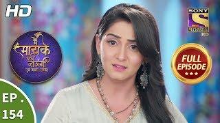 Main Maayke Chali Jaaungi Tum Dekhte Rahiyo - Ep 154 - Full Episode - 15th April, 2019