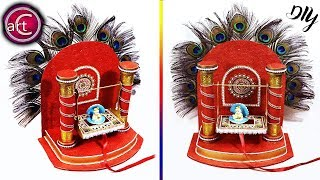 How to make a jhula / swing for bal gopal / kanha | DIY Jhula | #Artwithcreativity 237