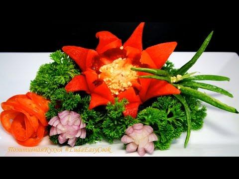Простые УКРАШЕНИЯ из овощей для праздничного стола КАРВИНГ Carving vegetables