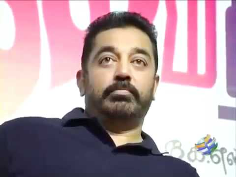 Kamal  to make a movie on corruption
