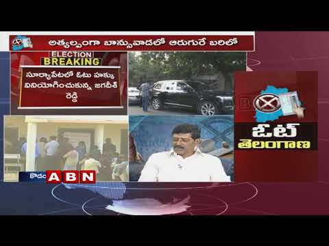 Discussion on Polling Percentage for Telangana Assembly Elections 2018 | Part 1