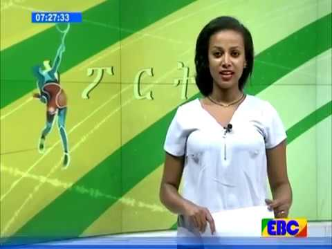 Sport  Afternoon News from Ebc June 13 2017