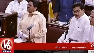 Mayawati's Resignation Accepted By Rajya Sabha Chairman |