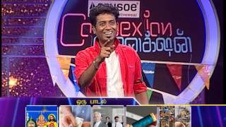 Connexion   1st May 2016 - Promo 3