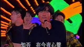 1992年4大天王同台演出