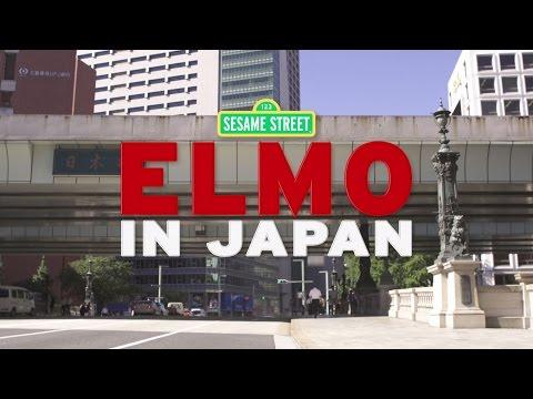 セサミストリート:ELMO IN JAPAN おじぎ-OJIGI- (日本語の声)
