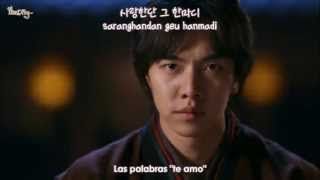 Lee Seung Gi - The Last Words Gu Family Book OST [Sub Español + Hangul + Rom]