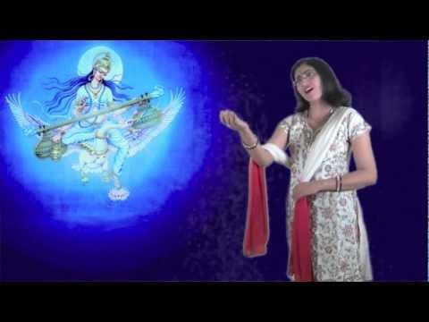 Saraswati Vandana Jayati Saraswati Vidya Dayani