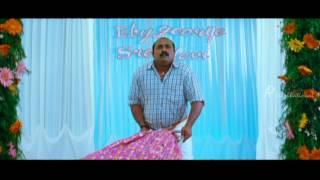 Kaaryasthan - Karyasthan Malayalam Movie | Malayalam Movie | Mangalangal Song | Malayalam Movie Song | 1080P HD