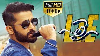 Lie Latest Telugu Full Movie | Nithiin, Megha Akash, Arjun Sarja | 2017
