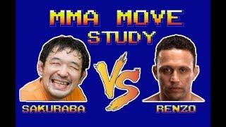 MMA Move Study: Kazushi Sakuraba vs Renzo Gracie