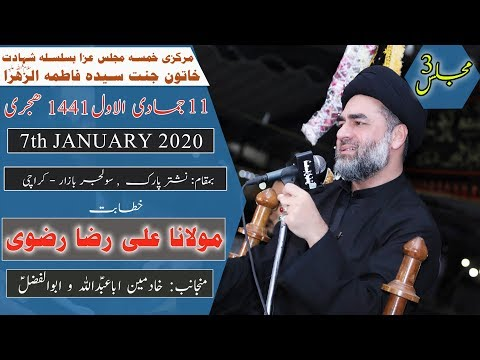 Ayyam-e-Fatima Majlis 3 | Moulana Ali Raza Rizvi | 11 Jamadi Awal 1441/2020 - Nishtar Park - Karachi
