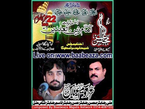 Majlis e Aza Zakir Waseem Abbas Baloch 22 Muharram 2018 Kirto (www.baabeaza.com)