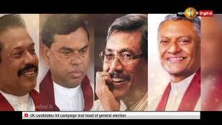 Gotabaya Rajapaksa elected as the 7th executive President