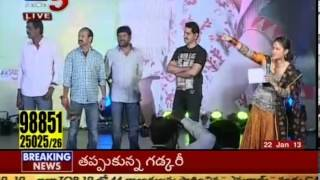 Mr. Perfect - RYE...RYE... Telugu Movie Audio Function (TV5)