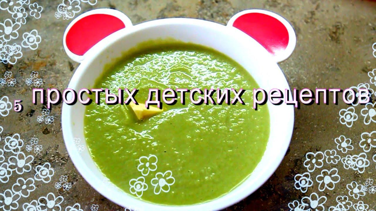 Рецепт супов для детей 3 года