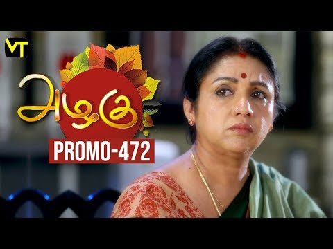 Azhagu Promo 08-06-2019 Sun Tv Serial  Online
