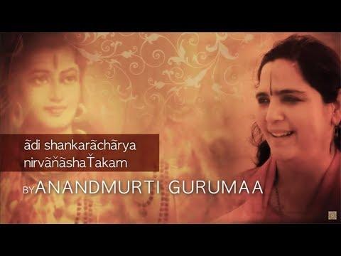 Adi Shankaras Atma Shatakam (Nirvana Shatakam) Stotra - Indian...