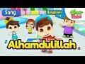 Islamic Songs For Kids Alhamdulillah Omar Hana mp3