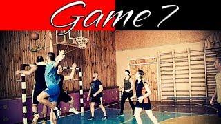 Полноценная игра №7 (18.11.2018) l Баскетбол l Full game №7
