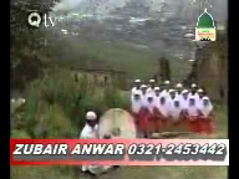 Allah Karam Allah Naat Full Video - Naats - - video