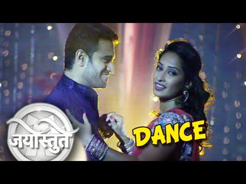 Jayostute - Pragati & Ajinkya Romantic Dance Performance - Star Pravah Marathi Serial video