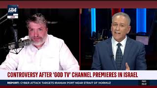 Video: Evangelical Christians 'unfairly' target Israeli Jews using GOD TV media - Tovia Singer