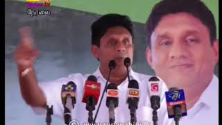 Nethra TV Tamil News 7.00 pm 2019-09-08