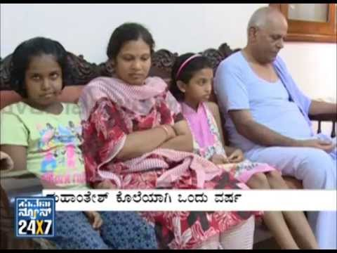 Bangalore First - Seg _ 2 - 20 May 13 - Suvarna News