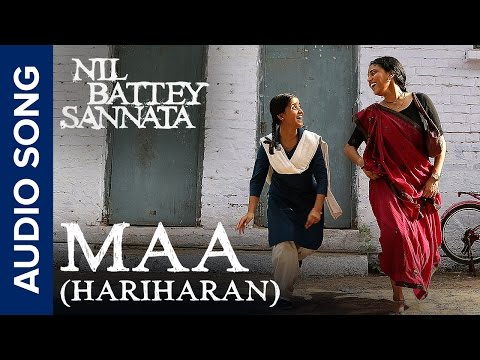 Maa (Hariharan) | Full Audio Song | Nil Battey Sannata