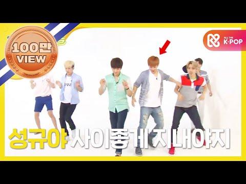 주간아이돌 - 152회 인피니트 랜덤플레이댄스/ Weekly Idol Infinite Randomplay Dance/ ランダムプレ?ダンス