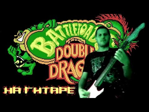 Battletoads & Double Dragon Metal Cover