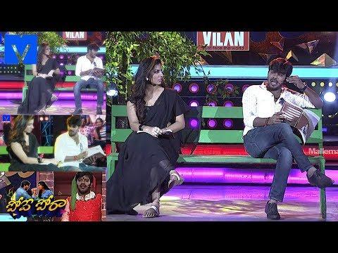 Pove Pora Latest Promo - 11th May 2018 - Poove Poora Show - Sudheer ,Vishnu Priya - Mallemalatv