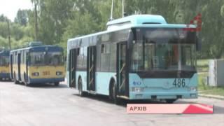Чому антимонопольний комітет скасував тендер на закупівлю тролейбусів?Що тепер?