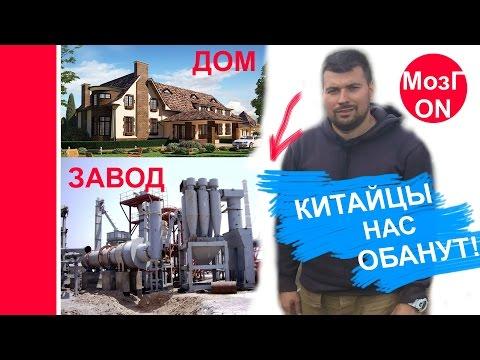 Как КИТАЙ подсадил БЕЛАРУСЬ на строительный КУКАН