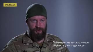 Боец АТО из Беларуси о первых боях на Донбассе