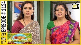 Kalyanaparisu - கல்யாணபரிசு - Tamil Serial | Sun TV | Episode 1124 | 01/11/2017