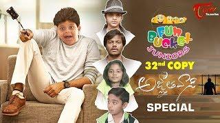 Fun Bucket JUNIORS | Agnathavasi Special | Episode 32 | Kids Funny Videos | Comedy Web Series