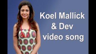 Koel Mallick BBS visible video - FULL HD